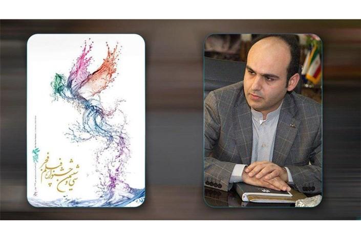 احیای بخش «تجلی اراده ملی» در سی و ششمین جشنواره فیلم فجر