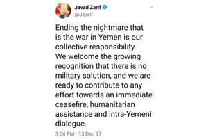 پایان دادن به کابوس جنگ در یمن مسئولیت مشترک همه ماست