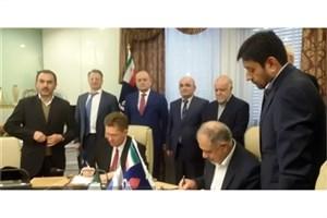 شرکت ملی نفت ایران و گازپروم روسیه دو تفاهم نامه امضا کردند