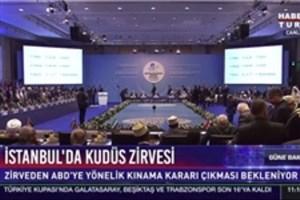 بیانیه پایانی نشست اضطراری سران «سازمان همکاری اسلامی» درباره قدس