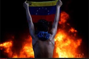اعطای جایزه حقوق بشر به اپوزیسیون ونزوئلا