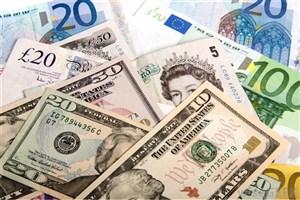 جدیدترین نرخ ارزهای دولتی اعلام شد/یورو با دلار هم مسیر شد+جدول