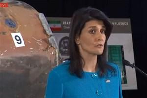 موشک شلیکی حوثیها به ریاض، ایرانی بود