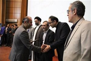 جشنواره تجلیل از پژوهشگران برتر دانشگاه آزاد اسلامی استان گیلان به کار خود پایان داد