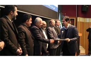 معرفی وزارتخانه های برگزیده در ایجاد تعامل بین صنعت و دانشگاه