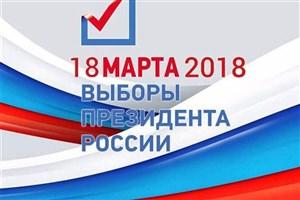 برگزاری انتخابات ریاست جمهوری روسیه مشخص شد