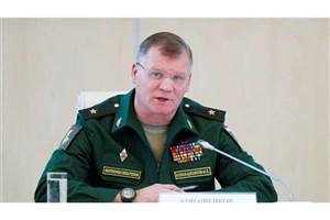 وزارت دفاع روسیه: هیچ بهانه ای برای حضور نیروهای آمریکای در سوریه وجود ندارد