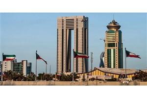 کویت در پی افتتاح سفارت در فلسطین
