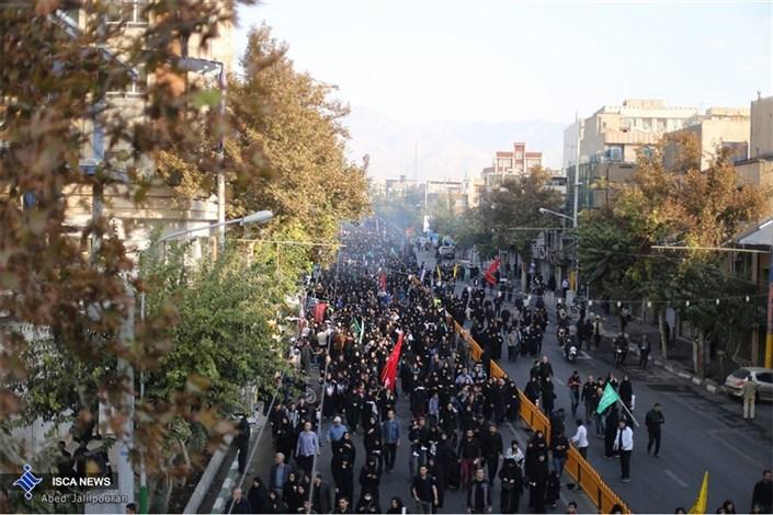 راهپیمایی اربعین حسینی از میدان امام حسین(ع) تا حرم حضرت عبدالعظیم (ع)-1