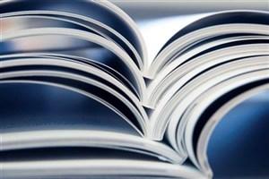 اصلاح شیوهنامه حمایت مالی نشریات دانشجویی
