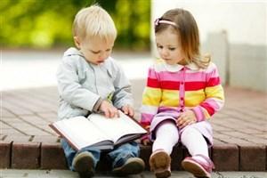 چطور برای کودکان کتاب بخوانیم؟