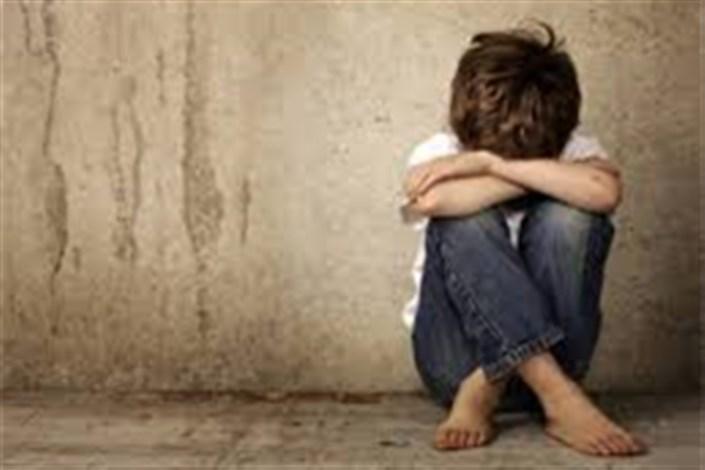 کودکانی  که  تنها توقعشان از زندگی٬ کمتر تحقیر شدن است/ ۷۰ درصد کودک آزاری ها توسط والدین انجام می شود