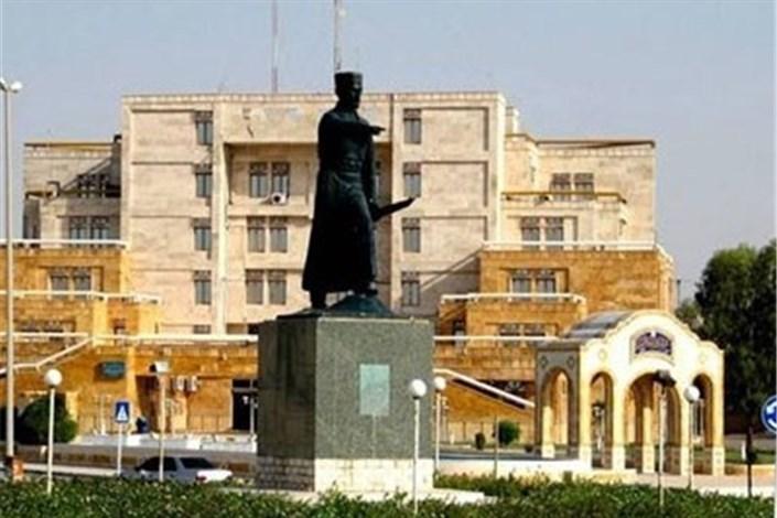 شهرداری بوشهر