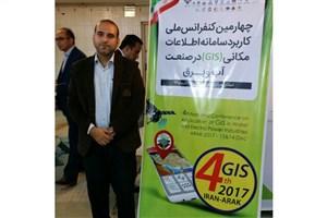 رونمایی از کتاب تالیفی دانشجوی دانشگاه آزاد اسلامی واحد بندرگز در همایش ملی GIS