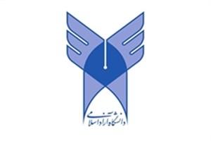 ساخت دستگاه ضد جلبک از سوی محققان دانشگاه آزاد اسلامی