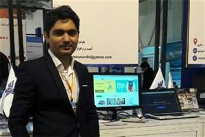سامانه آموزش آنلاین، طرحی از مرکز رشد دانشگاه آزاد واحد ساری