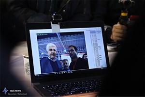 نرم افزار تشخیص چهره توسط  پارک علم و فناوری دانشگاه آزاد اسلامی تولید شد