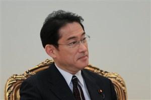 حمایت وزیر خارجه ژاپن از توافق هستهای
