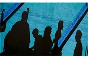 «شبانکاران» از شبکه مستند پخش می شود