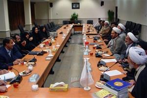 برگزاری سومین نشست تخصصی گروه های روانشناسی و علوم تربیتی دانشگاه آزاد اسلامی اراک