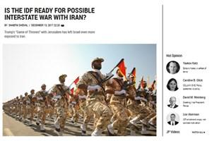 ارتش اسرائیل آماده درگیری مستقیم نظامی با ایران نیست