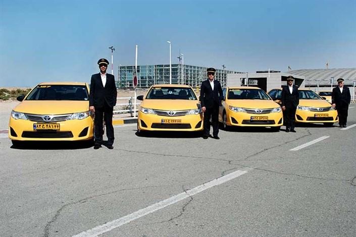 تاکسی های فرودگاه  مهرآباد و امام خمینی(ره)