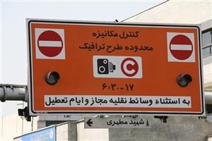 طرح ترافیک جدید باید به تصویب شورای شهر برسد/محدوده طرح ترافیک برچیده نمیشود