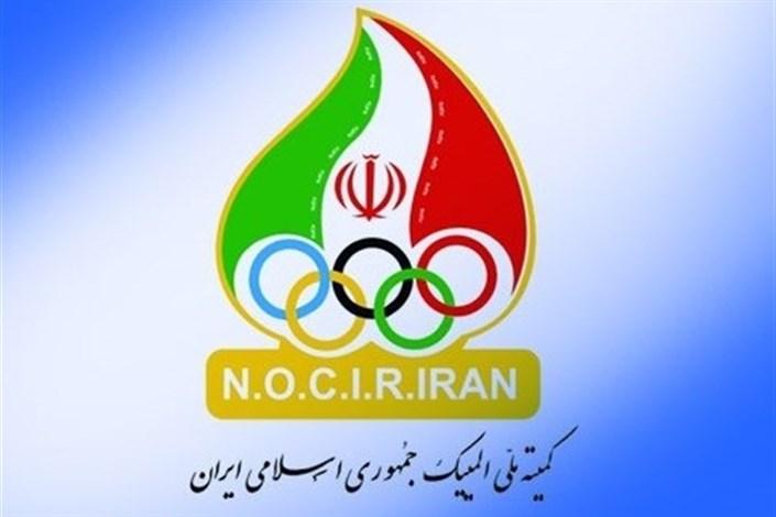 حضور قطعی نماینده پارالمپیک در انتخابات کمیته المپیک؛ هیچ مشکلی وجود ندارد