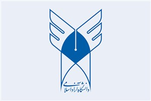 حمایت از شرکتهای دانشبنیان در دانشگاه آزاد اسلامی مشهد