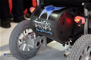 Shiraz IAU Introduces Smart Wheelchairs in Reseach & Tech Exhibition