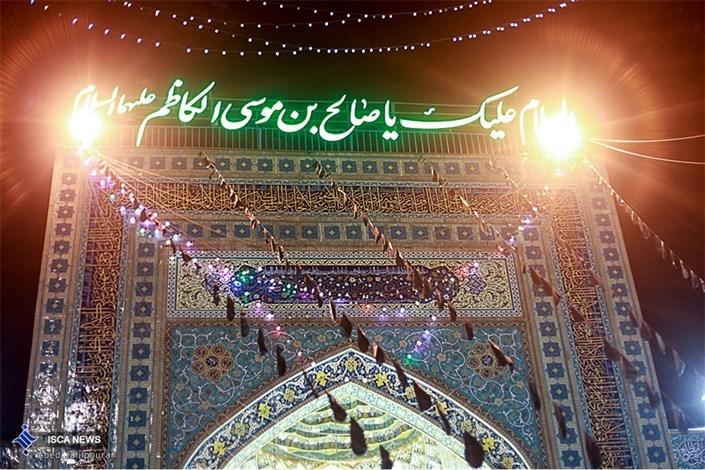 شب نوزدهم ماه مبارک رمضان_امامزاده صالح تجریش