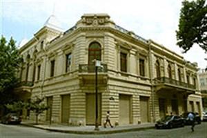 نمایشگاهی در موزه تاریخ ملی  بلاروس برگزار می شود