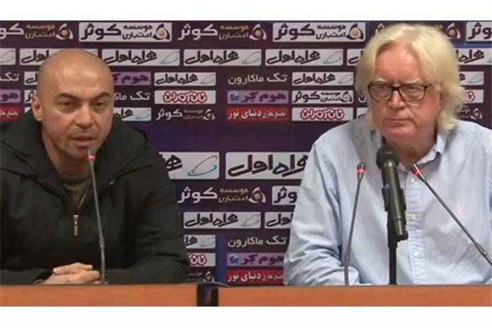 لج بازی مربی استقلال/شفر مترجمان باشگاه را نپذیرفت!