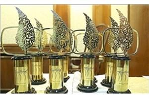«ناصر کریمان» دبیر اجرایی جشنواره جام جم شد