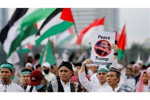 اعتراض هزاران اندونزیایی به تصمیم ترامپ