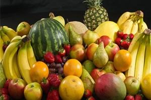 قیمت مصوب میوه شب یلدا در میادین + جدول