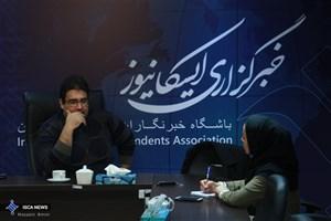 عدم اعتماد به توان داخلی ایران را در دام توتال انداخت