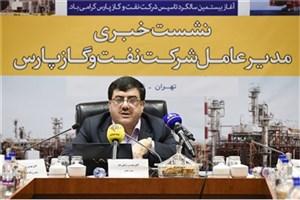 توسعه لایههای نفتی پارس جنوبی احتمالا به مرسک سپرده میشود/ امیدواریم توتال تا آخر پروژه توسعه فاز ۱۱ در ایران بماند
