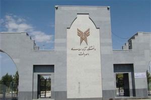 مراسم بزرگداشت روز وحدت حوزه و دانشگاه در دفتر امام جمعه بافت برگزار شد
