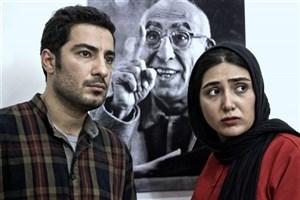 اکران فیلم «عصبانی نیستم» فعلا منتفی شد