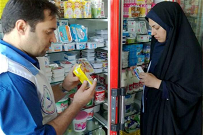 جمعآوری مواد غذایی غیر بهداشتی در اهرم
