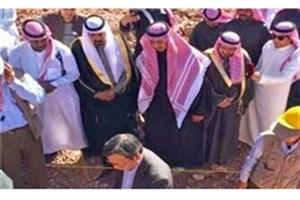 آغاز اکتشاف اورانیوم در عربستان