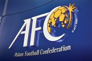 افسران کنترل امنیت AFC به ایران میآیند