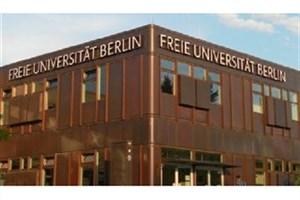 دانشگاه آزاد برلین فرصتهای شغلی در زمینه پژوهشهای اسلامی به دانشجویان میدهد