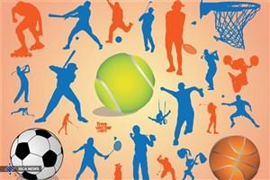 ورزش های مختلف و آسیب هایی که به بدن می رسانند
