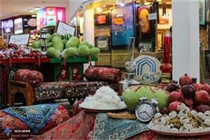 جشن شب یلدا /برپایی بازارچه صنایع دستی ایرانی به مدت یک هفته
