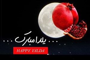 Iranians to Celebrate the Longest Night of the Year
