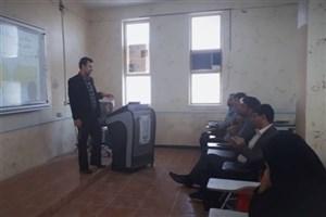 کارگاه کاربردی و آموزشی اقتصاد مقاومتی با حضور کارکنان دانشگاه آزاد اسلامی واحد بینالمللی خرمشهر خلیج فارس