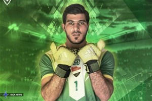 گلر تیم ملی سوریه رسما در سپاهان
