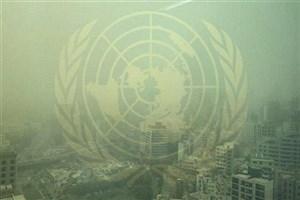 قطعنامه پیشنهادی ایران برای مقابله با ریزگرد ها به تصویب رسید